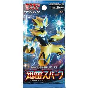 Pokemon Card Game Sun And Moon Reinforcement Expansion Pack Thunder Thunderclap Spark Box TuttoGiappone