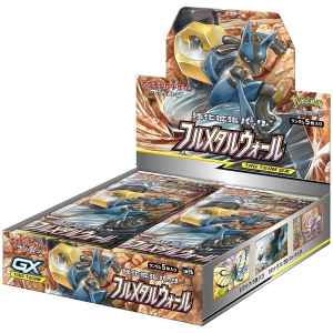 Pokemon Sun Moon Strength Expansion Pack Full Metal Wall Box B07HLYYX2F 1 tutto giappone square