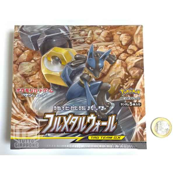 Pokemon Sun Moon Strength Expansion Pack Full Metal Wall Box TuttoGiappone