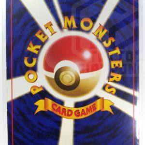 Pokemon Card Ditto metamon carta pokemon tutto giappone retro