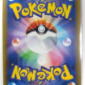 Pokemon Card Zapdos LV 64 tutto giappone retro