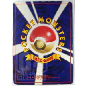 Pokemon Card dark porygon 2 retro tutto giappone