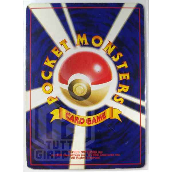 Pokemon Card dark porygon 2 retro tutto giappone