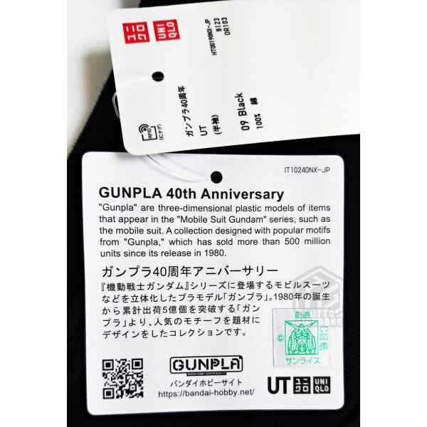 Bandai Gundam Gunpla Zaku II t-shirt nera etichettaTuttoGiappone