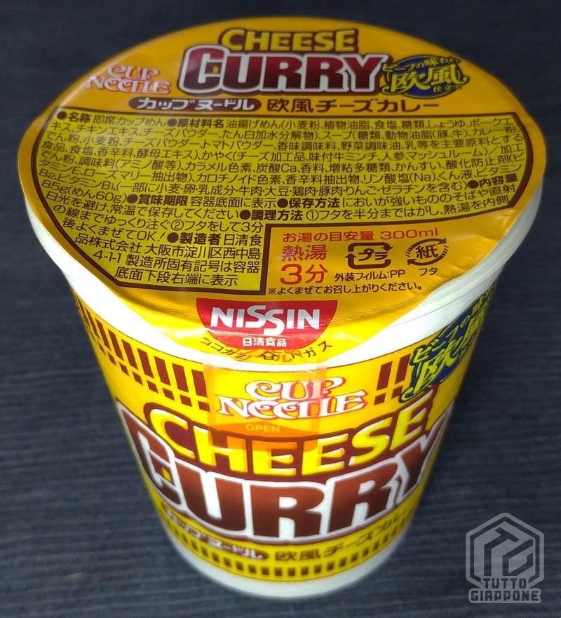 cup noodle chiuso con acqua tuttogiappone