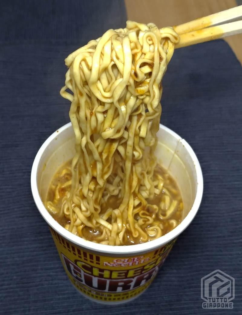 cup noodle pronto tuttogiappone
