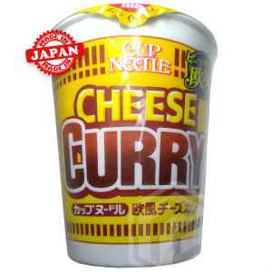 nissin cup noodle cheese curry tuttogiappone