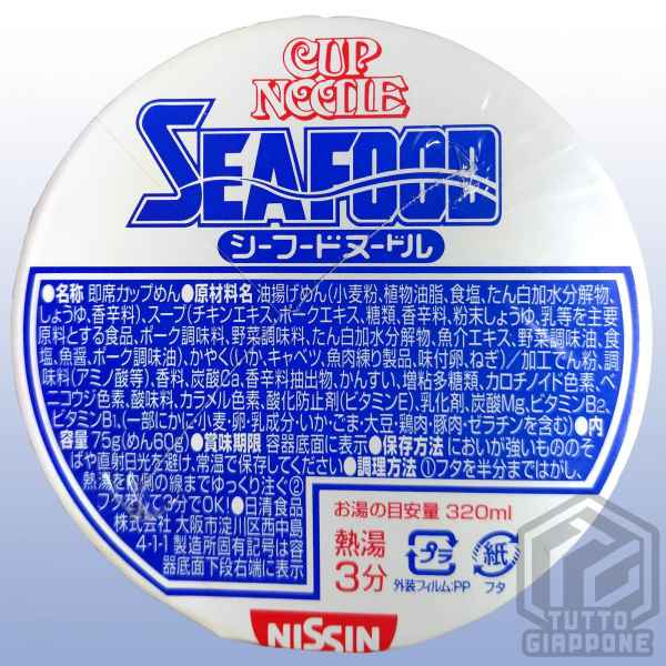 nissin cup noodle seafood top tuttogiappone