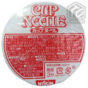 nissin cup noodle top tuttogiappone