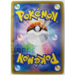 pokemon card chansey lv 55 retro tuttogiappone