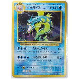 pokemon card gyarados lv 41 tuttogiappone