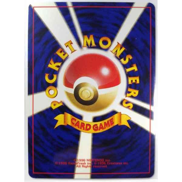 pokemon card magneton lv28 reakoil retro