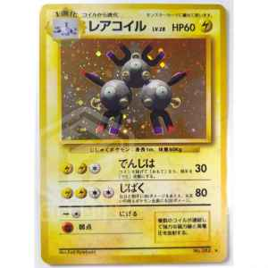 pokemon card magneton lv28 reakoil sq