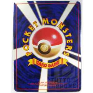 pokemon card magneton matadogas carta pokemon tutto giappone retro