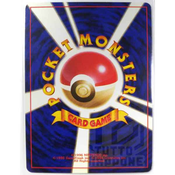 pokemon card magneton matadogas carta pokemon tutto giappone retro