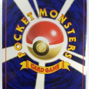 pokemon card magneton reakoil lv35 carta pokemon tutto giappone retro
