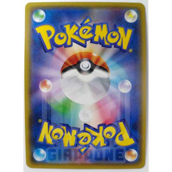 pokemon card nidoking lv 48 retro tuttogiappone