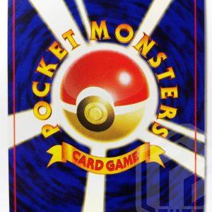 pokemon card pinsir kairos lv24 127 retro carta pokemon tutto giappone