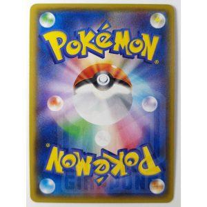 pokemon card poliwrath lv 48 retro tuttogiappone
