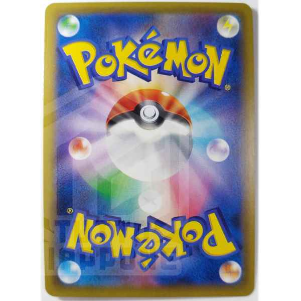 pokemon card raichu lv 40 retro tuttogiappone