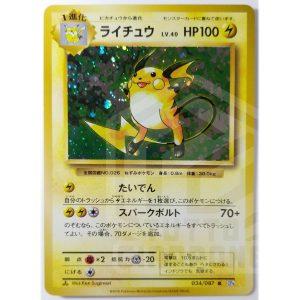 pokemon card raichu lv 40 tuttogiappone