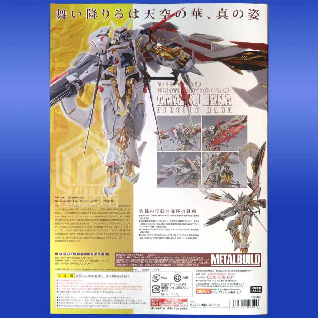 Metal Build MBF P01 Re3 Gundam Astray Gold Frame Amatsu Hana a3 tuttogiappone