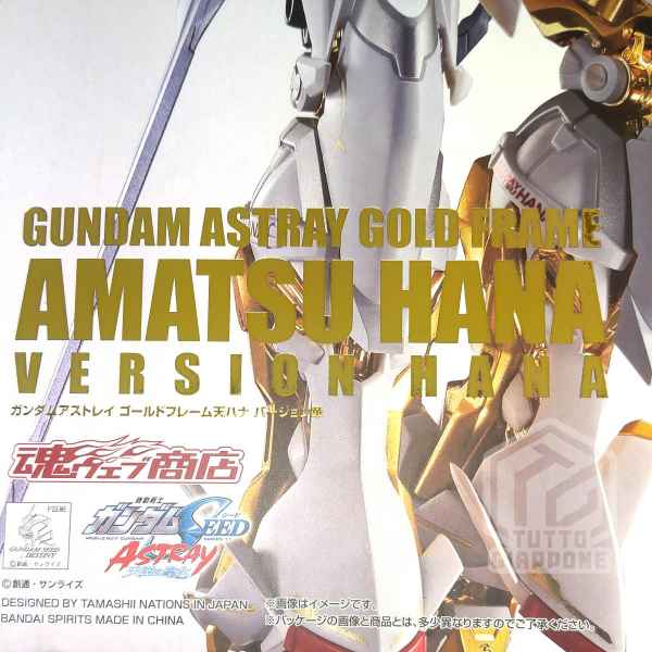 Metal Build MBF P01 Re3 Gundam Astray Gold Frame Amatsu Hana a4 tuttogiappone