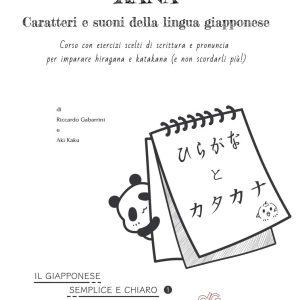 kana caratteri e suoni della lingua 1 tuttogiappone
