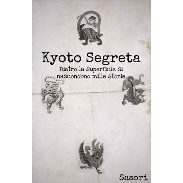 kyoto segreta dietro la superficie s 1 tuttogiappone