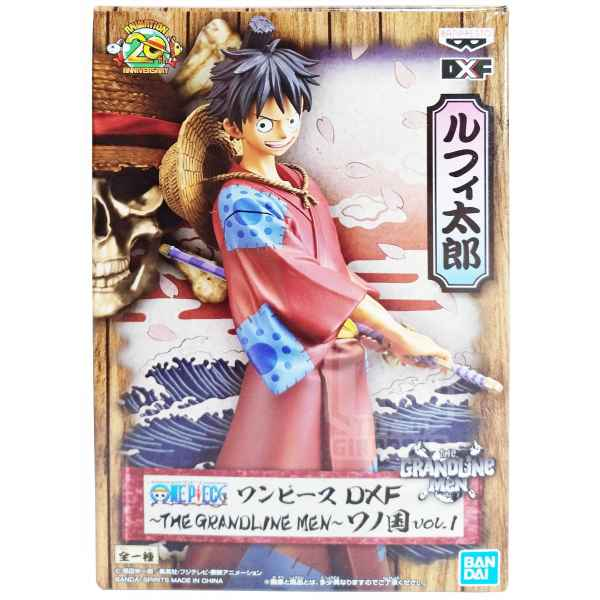 onepiece luffy bandai tutto giappone 02