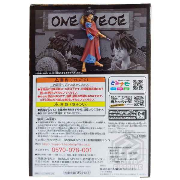onepiece luffy bandai tutto giappone 08