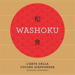 washoku l arte della cucina giapponese tecniche e strumenti hirohiko shoda 1