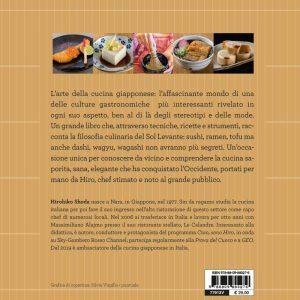 washoku l arte della cucina giapponese tecniche e strumenti hirohiko shoda 2