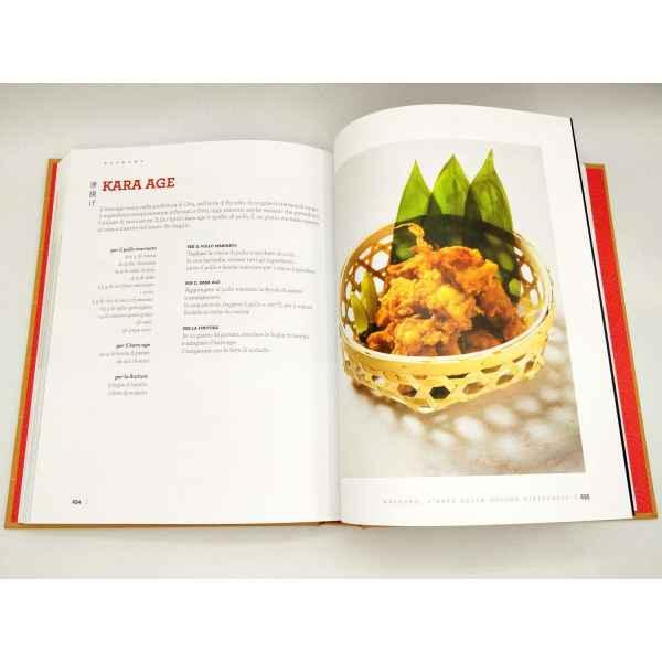 washoku l arte della cucina giapponese tecniche e strumenti hirohiko shoda 4