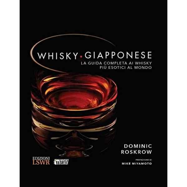 whisky giapponese la guida completa 1 tuttogiappone