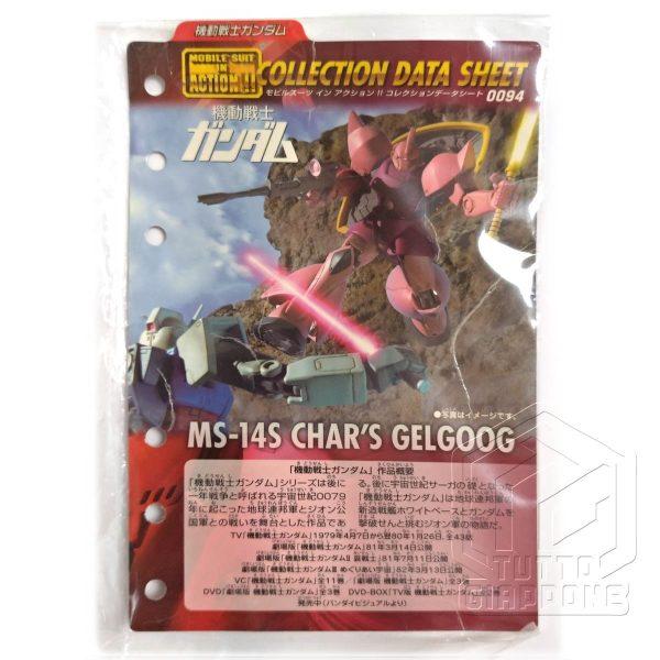Bandai Gundam MS14S Char s Gelgoog anime version scheda fronte tuttogiappone