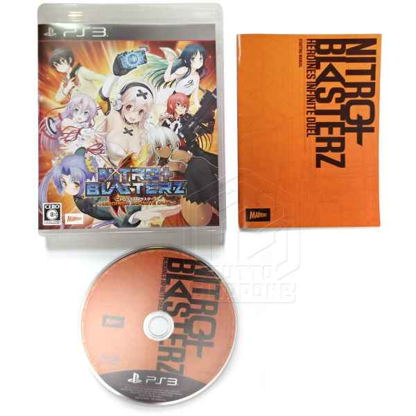 Nitroplus Blasterz Heroines Infinite Duel PS3 cover 4 tuttogiappone