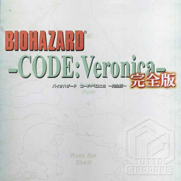 Resident Evil Biohazard Code Veronica PS2 1 tuttogiappone