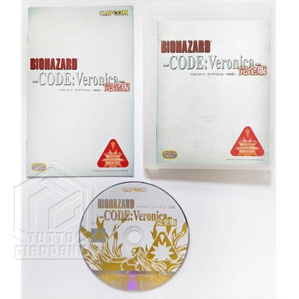Resident Evil Biohazard Code Veronica PS2 2 tuttogiappone