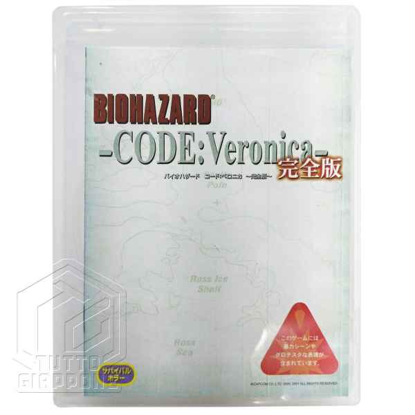 Resident Evil Biohazard Code Veronica PS2 3 tuttogiappone