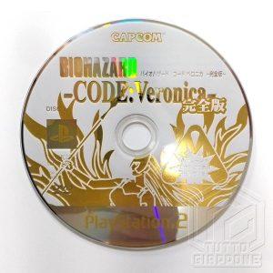 Resident Evil Biohazard Code Veronica PS2 4 tuttogiappone
