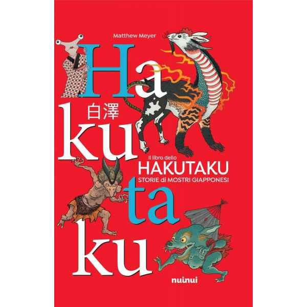 il libro dello hakutaku storie di mo 1 tuttogiappone