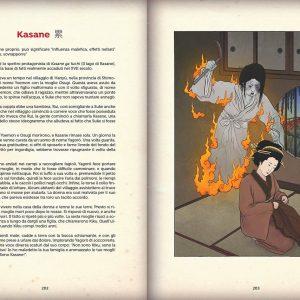 il libro dello hakutaku storie di mo 11 tuttogiappone