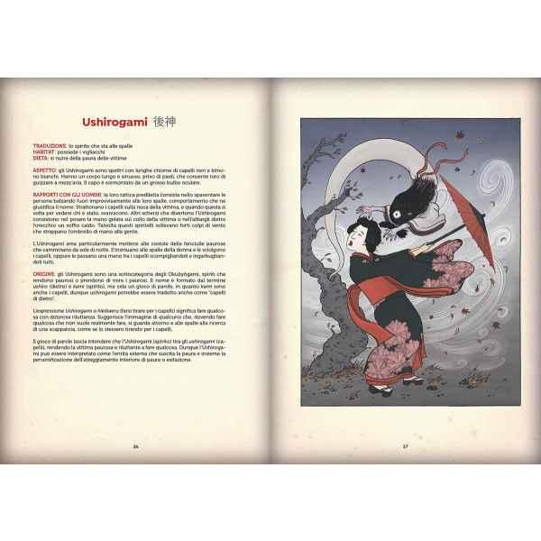 il libro dello hakutaku storie di mo 3 tuttogiappone