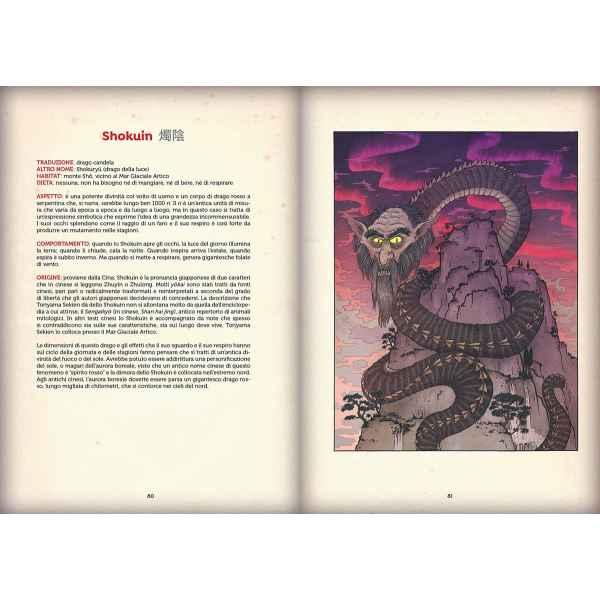 il libro dello hakutaku storie di mo 5 tuttogiappone