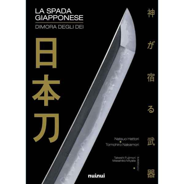 la spada giapponese dimora degli dei 1 tuttogiappone