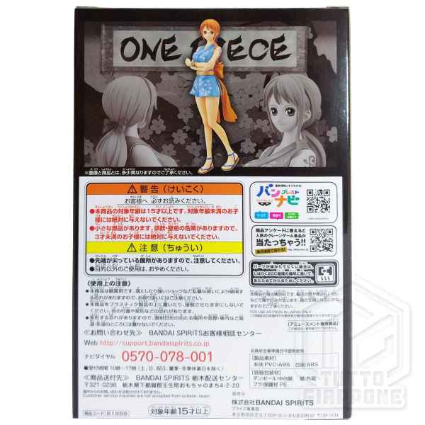 one piece dxf the grandline lady wano country vol 1 nami 4 tuttogiappone