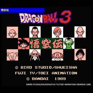 Dragon Ball 3 Gokuden Nintendo NES famicon 1989 4 tuttogiappone
