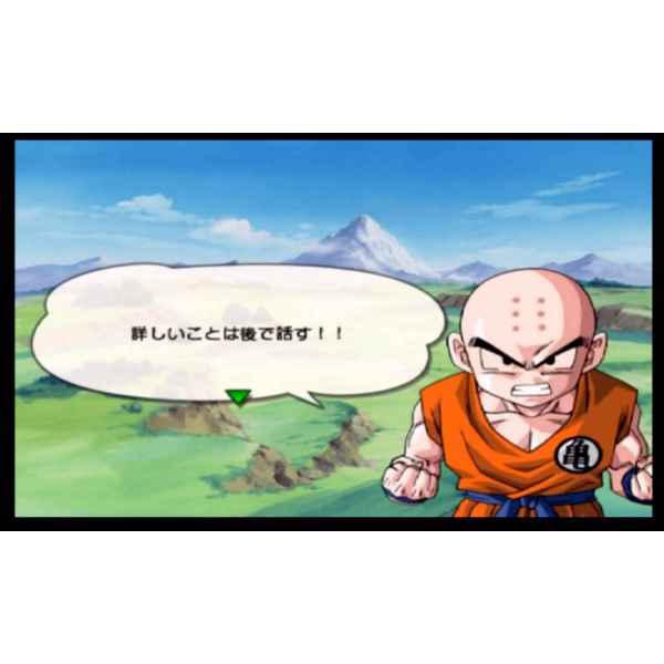 Dragon Ball Z 3 PS2 gameplay tuttogiappone 013