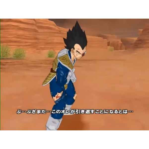 Dragon Ball Z Sparking gameplay tuttogiappone 011